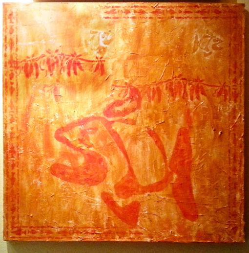 Murales Pompeiano1 Likeafishart